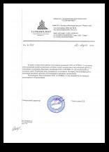 """Отзыв от ООО """"ТАТКОМПЛЕКТ"""""""